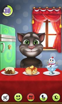 我的汤姆猫 截图 2