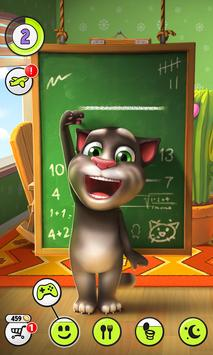我的汤姆猫 截图 5