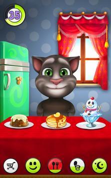 我的汤姆猫 截图 9
