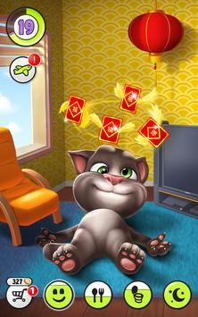 我的汤姆猫 截图 14