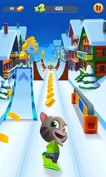 湯姆貓跑酷 截圖 1