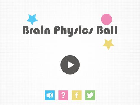 Brain Physics Ball (Unreleased) screenshot 1