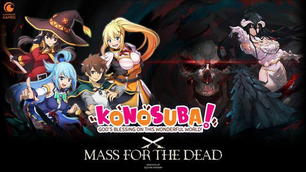 MASS FOR THE DEAD screenshot 1