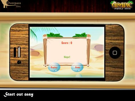 Arabic Bubble Bath Game - Arabic Learning apps screenshot 14