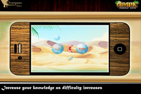 Arabic Bubble Bath Game - Arabic Learning apps screenshot 3
