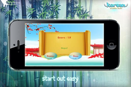 Learn Korean Bubble Bath Game screenshot 4