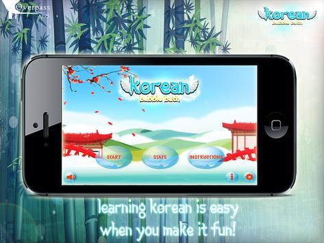 Learn Korean Bubble Bath Game screenshot 13