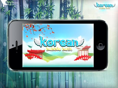 Learn Korean Bubble Bath Game screenshot 12