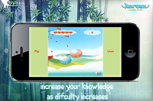 Learn Korean Bubble Bath Game screenshot 3
