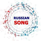 Russian Love Song icon