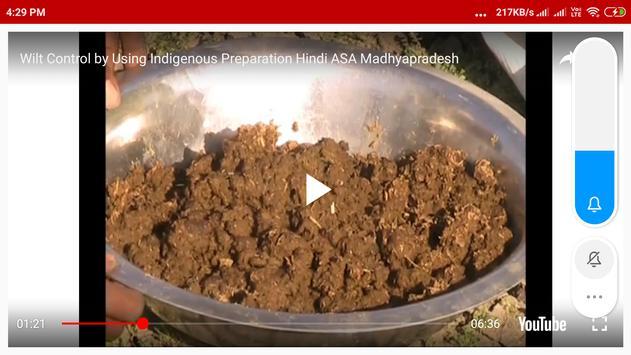 VoLo-खेती का बेहतरीन एप्प (वीडियो   समाचार   मंडी) screenshot 4