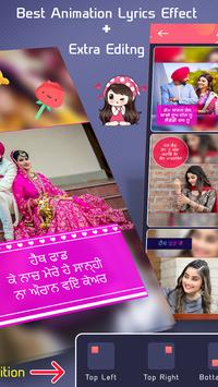 My Photo Punjabi Lyrical Video Maker With Music screenshot 2