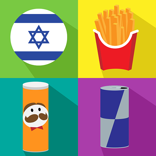 Download לוגוטסט טריוויה: משחק הסמלים והמותגים הגדול בישראל For Android 2021
