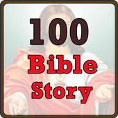 All Bible Stories - (Complete Bible Stories) icon
