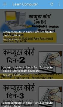 Learn Computer Course screenshot 2
