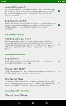 绿色守护 截图 5