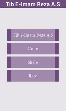 Tib E-Imam Reza A.S screenshot 1
