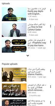 Obaid Hussam Videos poster