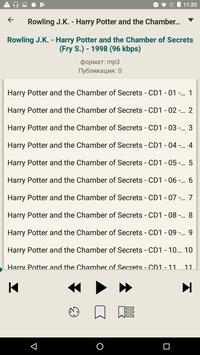 PocketBook screenshot 13