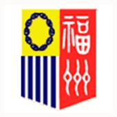 新加坡福州会馆 icon