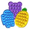 Satisfying Stress Relief Games! ASMR Fidget Toys иконка