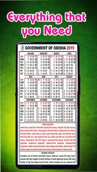 Mo Odia Calendar 2019 screenshot 2