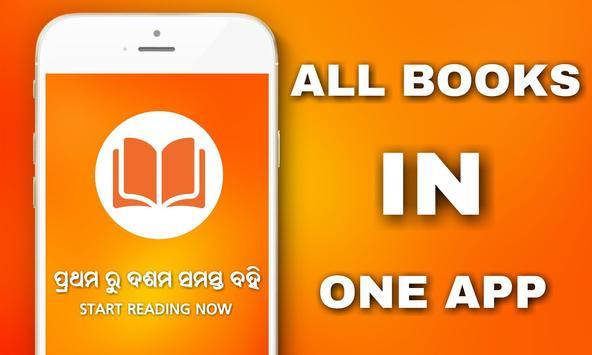 Odisha School Books poster