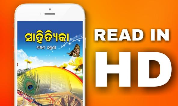 Odisha School Books screenshot 2