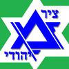 Jewish Timeline biểu tượng