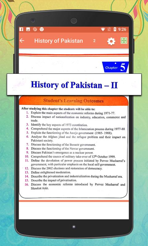 Textbook - Pakistan Studies Class 10 for Android - APK Download