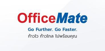 ออฟฟิศเมท (OfficeMate)