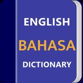 Bhasha Dictionary & Translator Word Builder Quiz icon