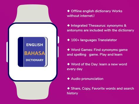 Bhasha Dictionary & Translator Word Builder Quiz screenshot 5