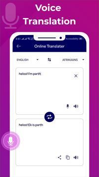 Bhasha Dictionary & Translator Word Builder Quiz screenshot 6