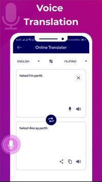 Filipino Dictionary & Translator Word Builder Quiz screenshot 7