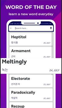 Korean Dictionary & Translator Word Builder Quiz screenshot 5
