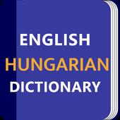 Hungarian Dictionary Translator Word Builder Quiz icon