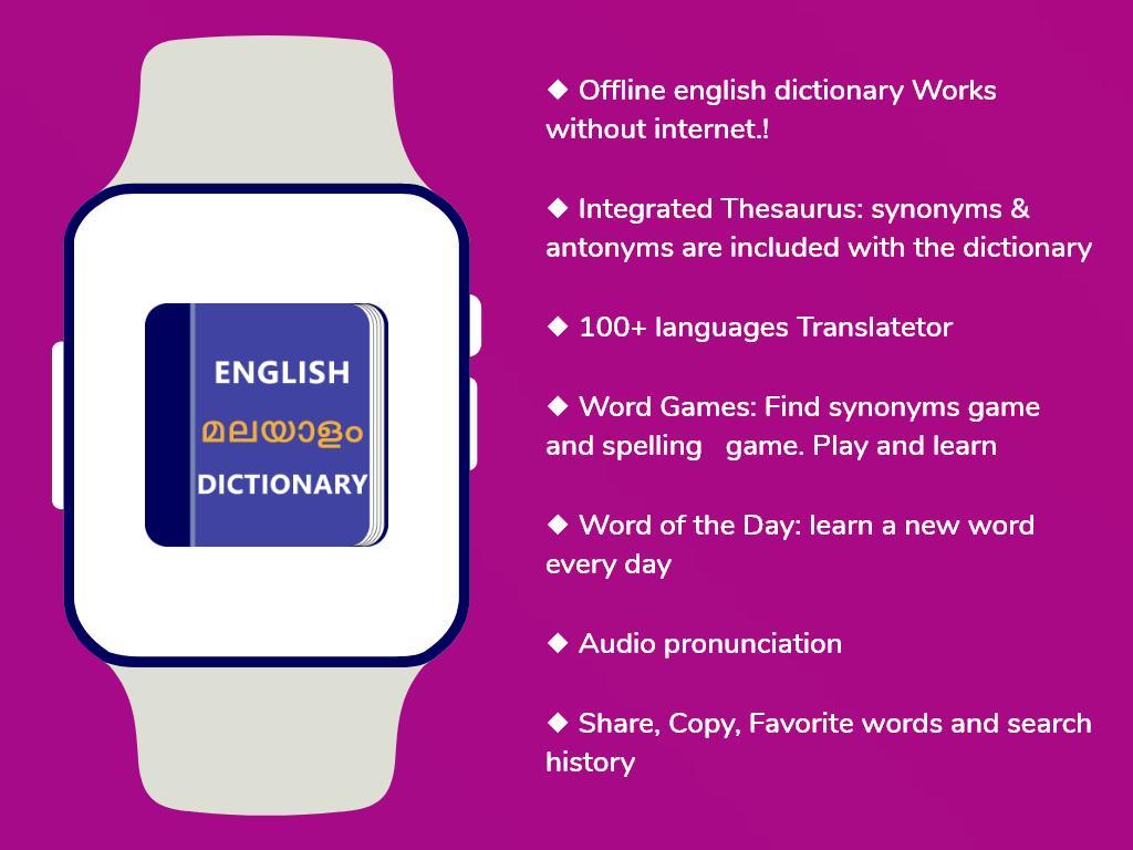 Malayalam Dictionary: Translator Word Builder Quiz for