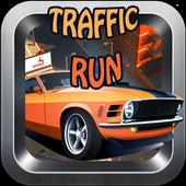 Traffic Run Toy Cars : Train taxi icon
