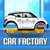 Motor World Car Factory أيقونة
