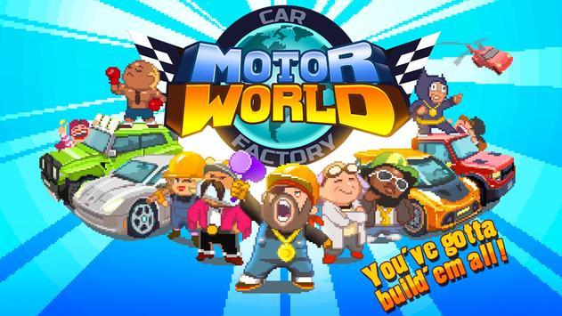 Motor World Car Factory تصوير الشاشة 6