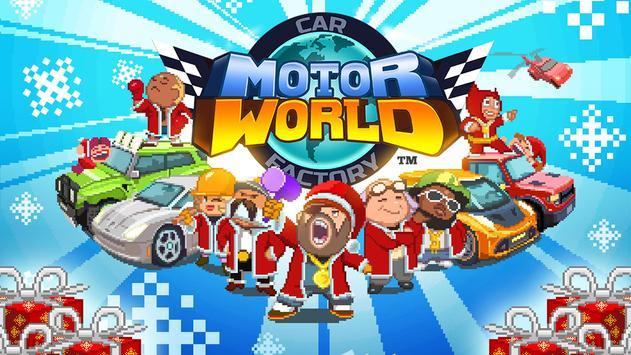 Motor World Car Factory الملصق