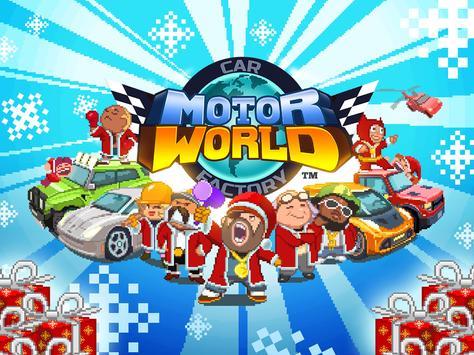 Motor World Car Factory تصوير الشاشة 13