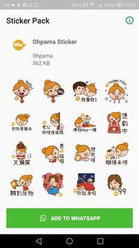 Ohpama Sticker 海报