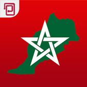 أخبار المغرب icon
