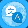 Language Translator, Pronounciation & Conversation 图标