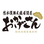 熊本復興支援居酒屋おかげさん 公式アプリ icon