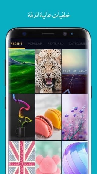 صور خلفيات عرض للشاشة screen-1.jpg?fakeurl
