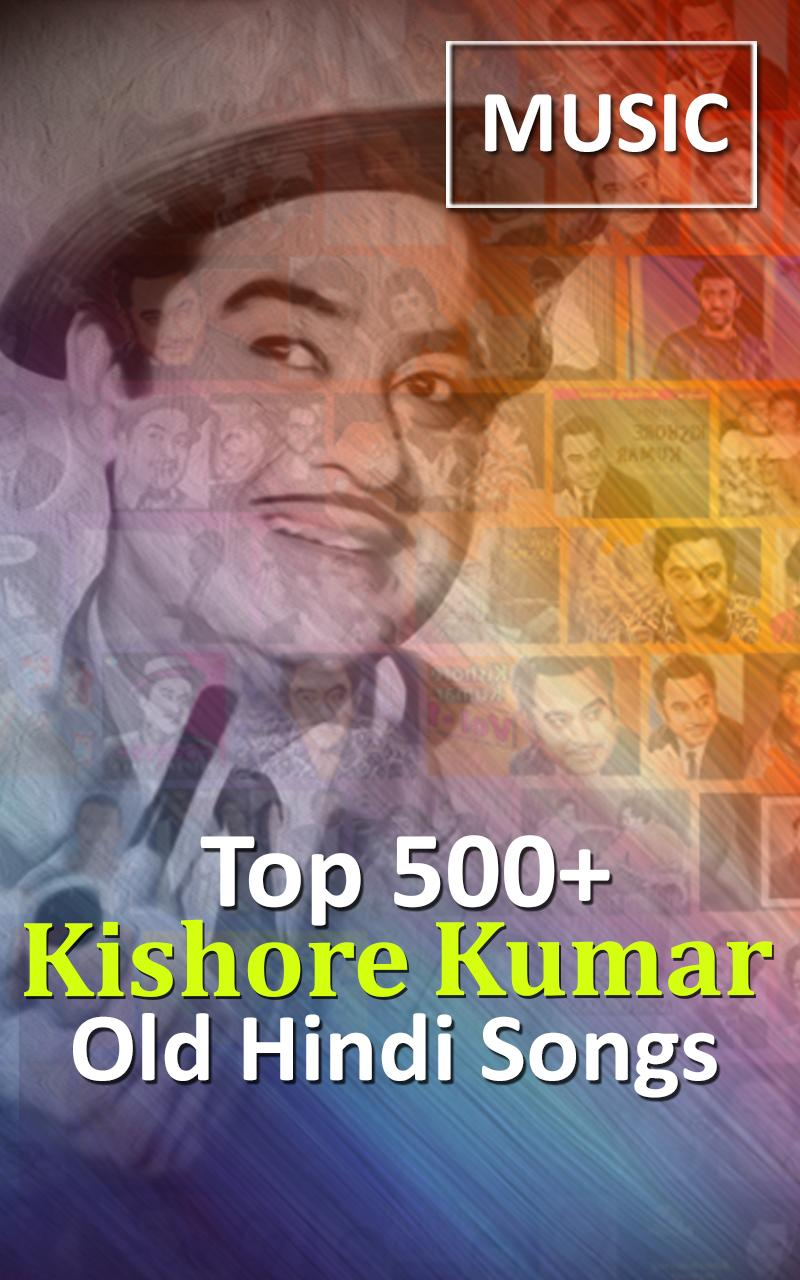 Kishore Kumar Old Hindi Songs For Android Apk Download Kishore kumar old hindi songs app offer's maximum old hindi songs of best of kishore kumar songs. apkpure com