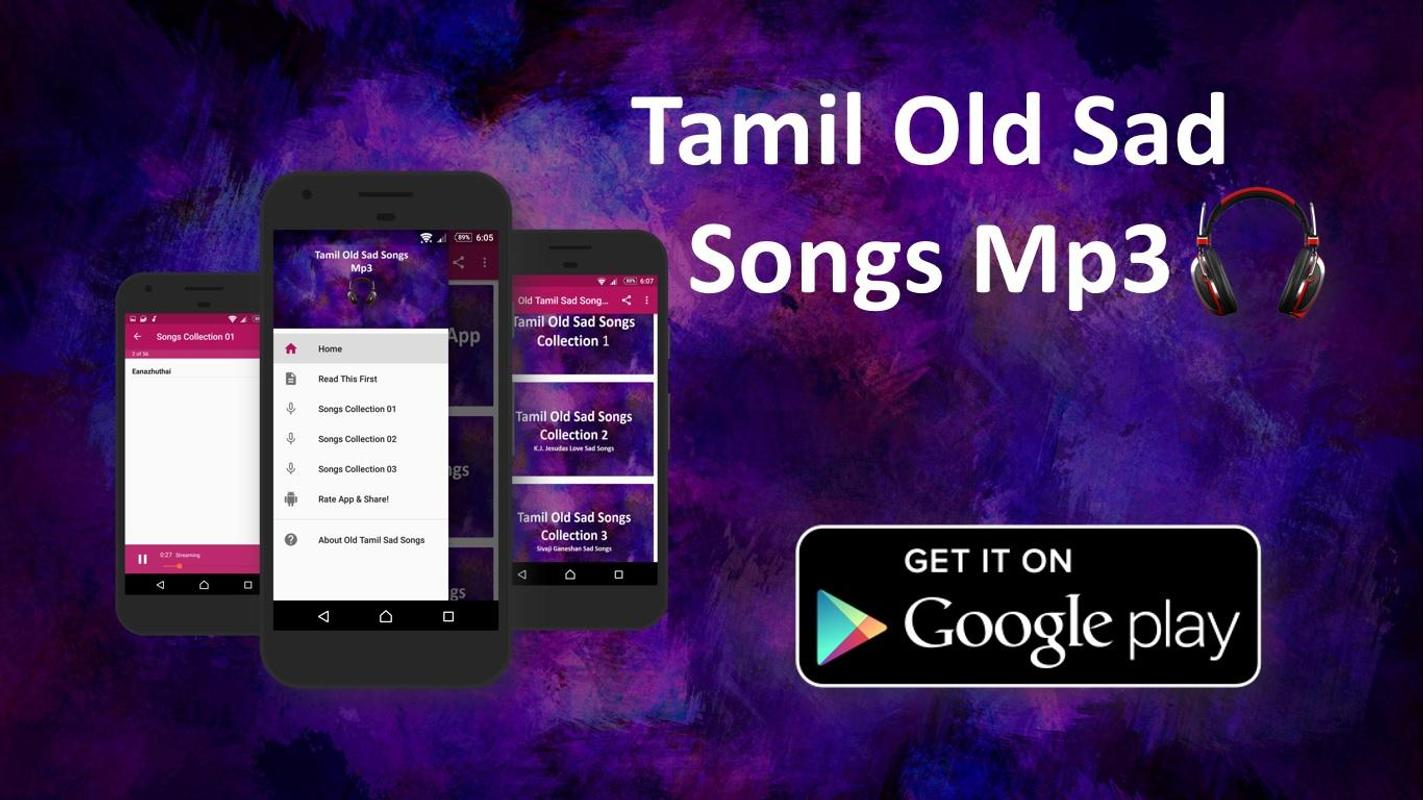 Tamil old melodies free download.